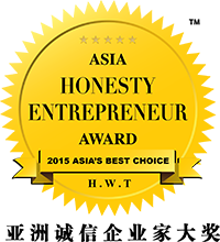 Asia Honesty Entrepreneur Award